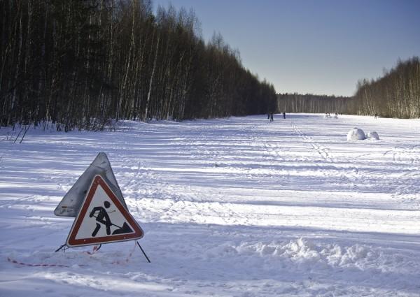 знак на льду