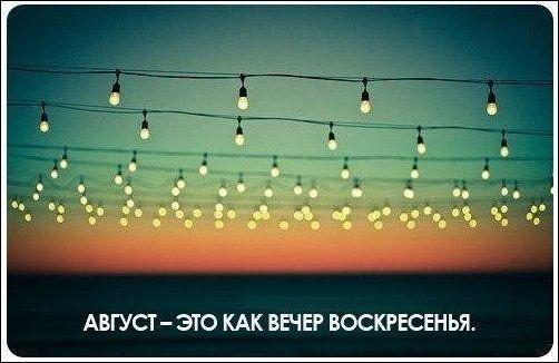 1345649791_podborka_81