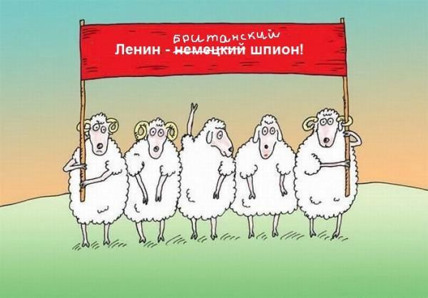 Шокин назначил прокуроров Николаева и Днепродзержинска - Цензор.НЕТ 690