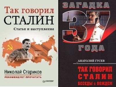 Сборник Гусева А. вышел в 2011 году, сборник Старикова Н. в 2013 году