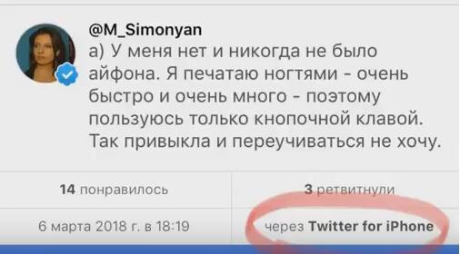 Клава Симоньян.JPG
