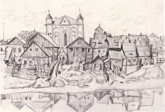 Кедайняй. Городской вид. 1933