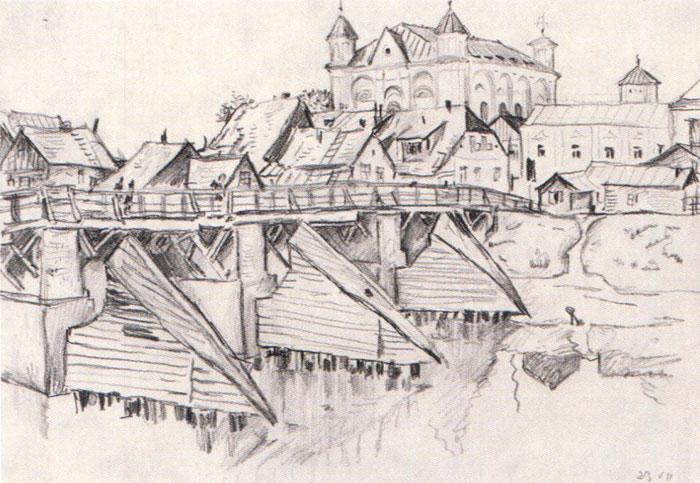 Кедайняй. Мост. 1933