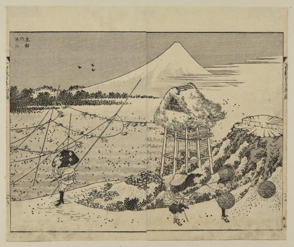 100 Views of Fuji, 17