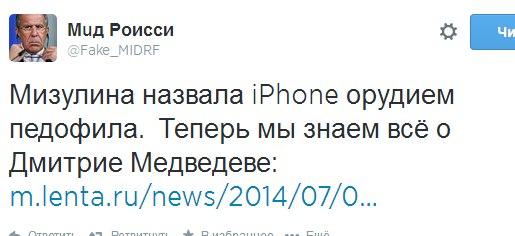 Руководители силовых ведомств Донецкой области переезжают в Мариуполь, - губернатор - Цензор.НЕТ 3620