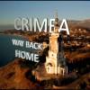 CrimeaTheWayHome760x458LL.jpg