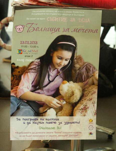 guzelkostyna.blogspot.com 408