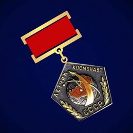znak-letchik-kosmonavt-sssr.655x459