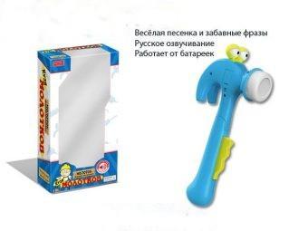 Instrumenty_el_Kuzya_Molotkov_Molotok_svet_zvuk-53731-00
