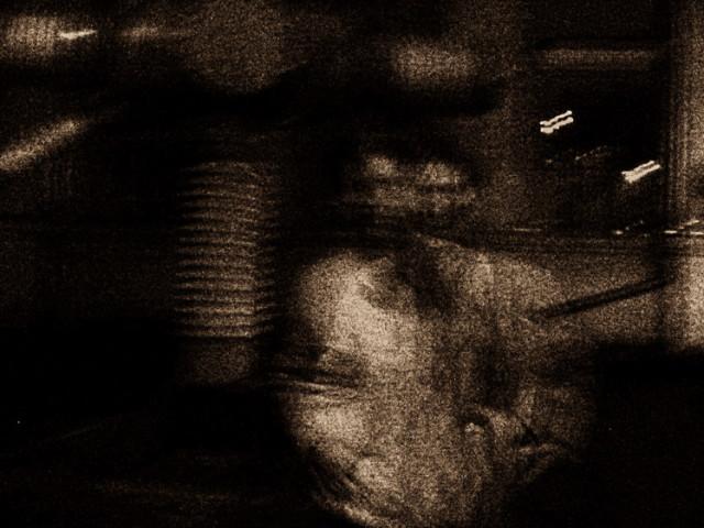 Очень странное существо в темноте