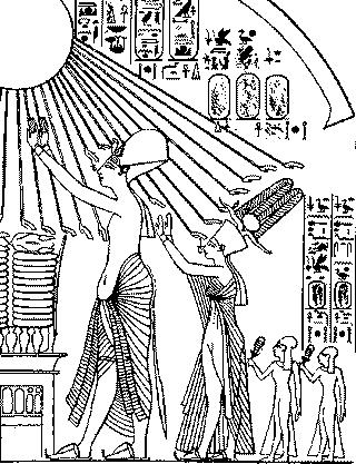 Игипид