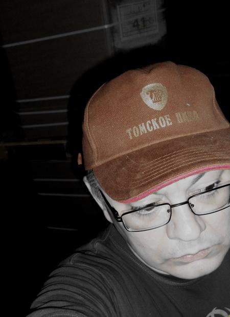 Игорь Иванов Томское пиво