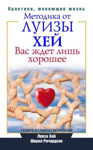 vas-zhdet-lish-horoshee-pover-v-sebya-i-svoi-sily_357073