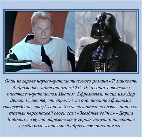 туманность-Андромеды-Джордж-Лукас-Звездные-Войны-фэндомы-987468