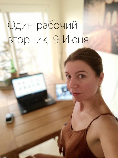 ОДИН РАБОЧИЙ ДЕНЬ В ПОСТ-КАРАНТИННОМ ГОРОДЕ