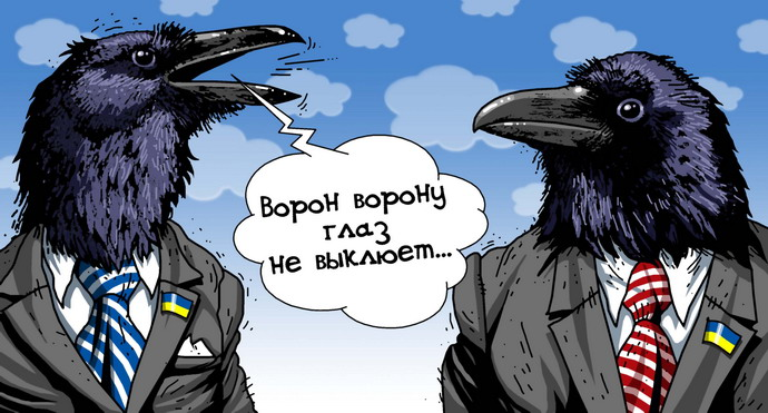 Смерть человека во время задержания на Николаевщине расследует спецкомиссия: принято решение о задержании трех правоохранителей, - замглавы Нацполиции - Цензор.НЕТ 819