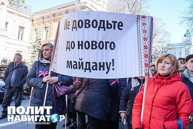 predprinimateli-kievskogo-metropolitena-71
