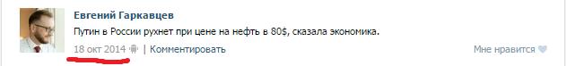 гарк4