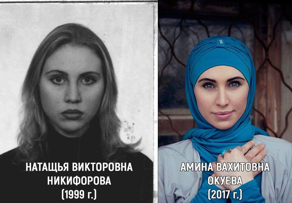 Чеченку сняли на телефон фото 491-477