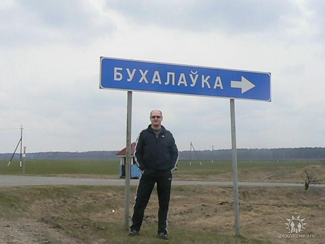 КГБ Белоруссии показало класс: украинский шпион получил срок