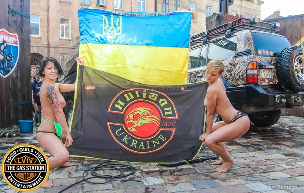 ню фото украина
