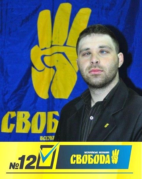 Гражданская война на украине 1260