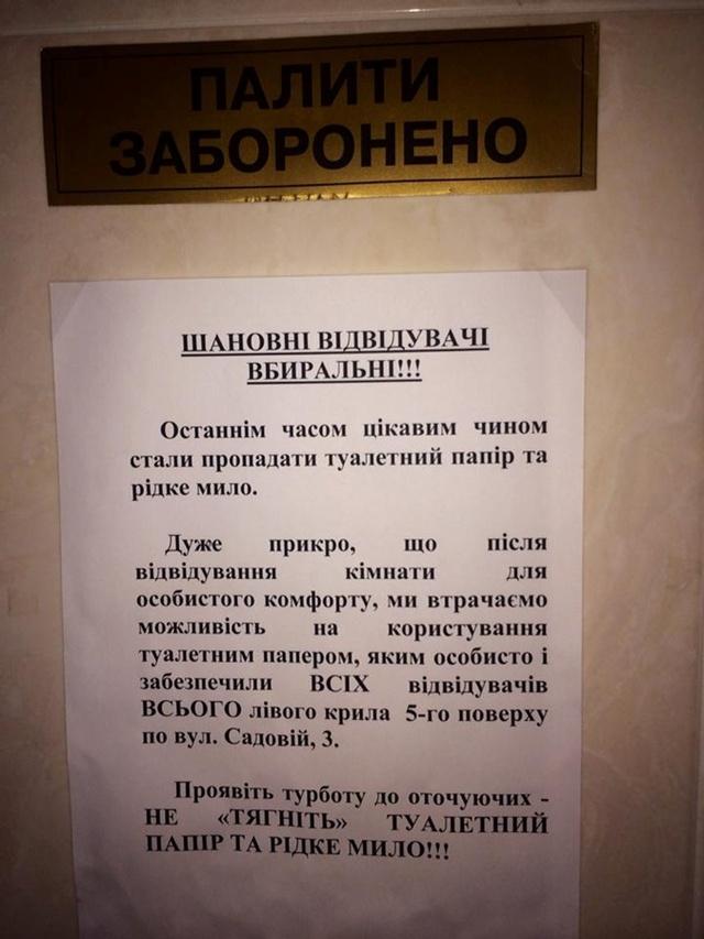 Гражданская война на украине • 1438