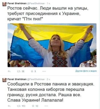 1421570782_ukr-350x382