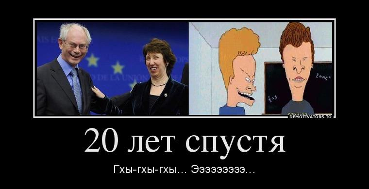 647593_20-let-spustya_demotivators_to