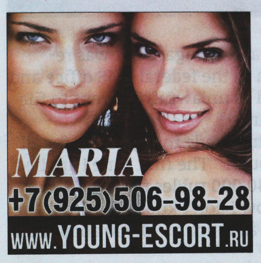 Эскорт услуги в москве для женщин 11 фотография