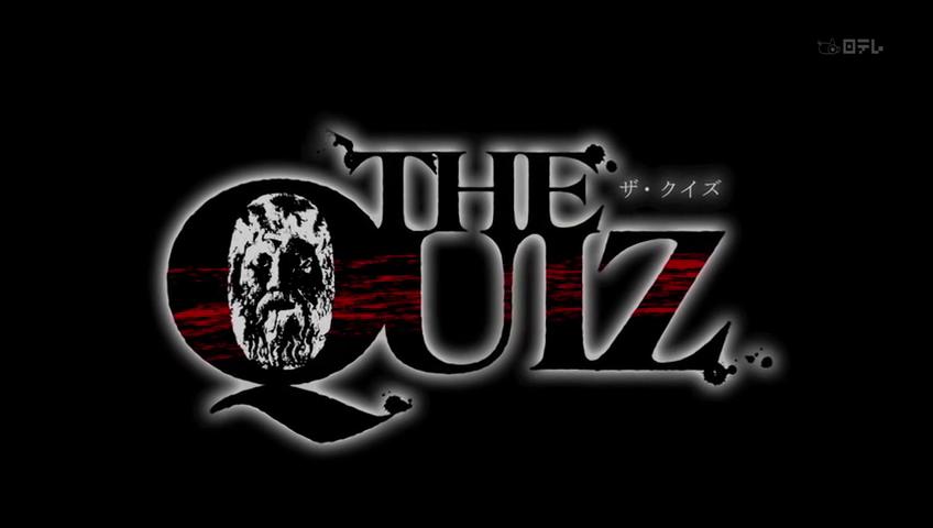 [سبيشال يابانية] THE QUIZ ~ الموت أو الحلم [TheShadow],أنيدرا