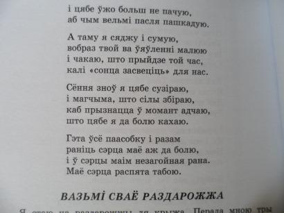 SAM_4100.JPG