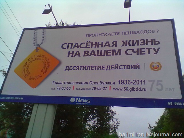 11072011299