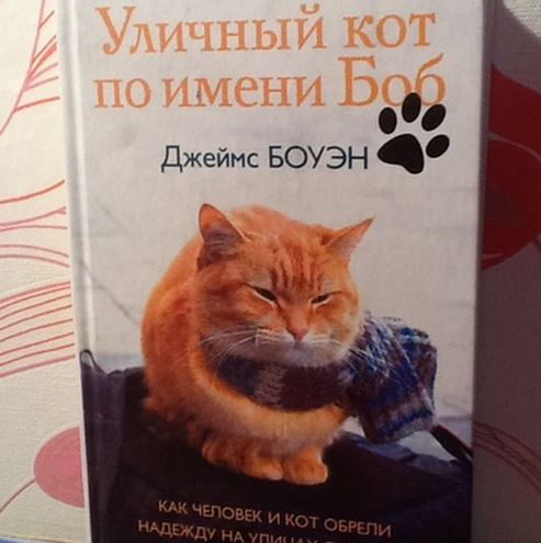 Читать онлайн талисман а.с пушкина