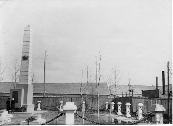10.Памятник морякам-амурцам.