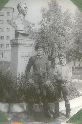 На Серышева