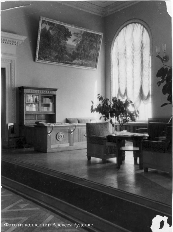 Депутатский зал  аэровокзала. Середина 50-х г.г+. copy