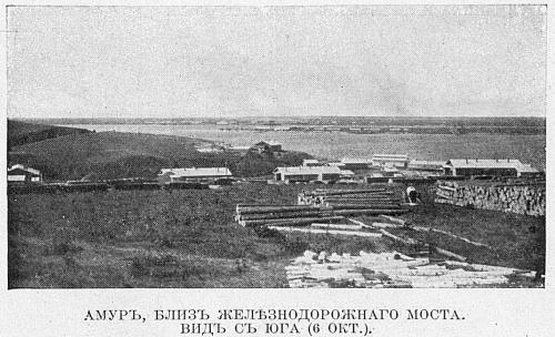 поселок у моста