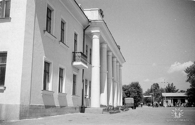 Трест Донскойуголь1