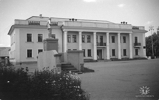Трест Донскойуголь2