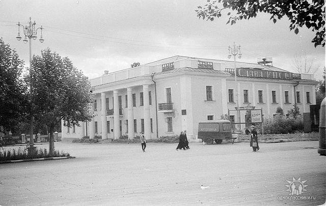Трест Донскойуголь