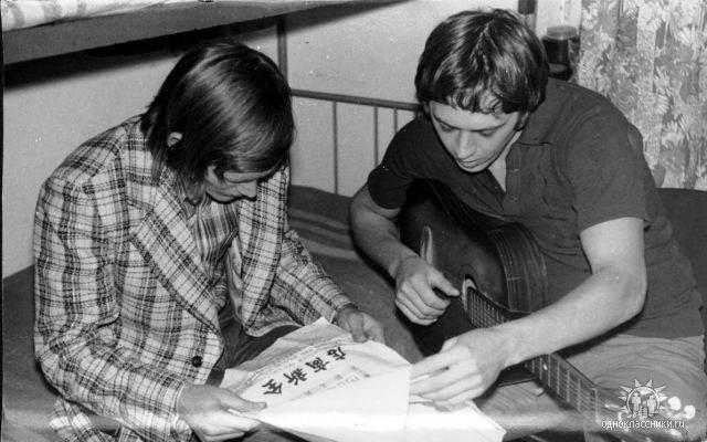 1977. Зуфар и Степан в общаге.