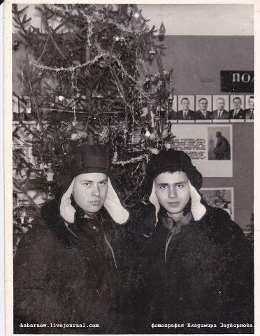 Новый - 1973 год