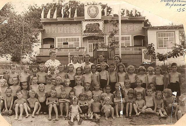 пионерский лагерь завода кирова