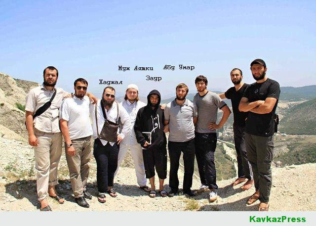 Кавказпресс ваххабитские жены фото