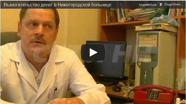 Кто главный врач в кировском областном наркологическом диспансере