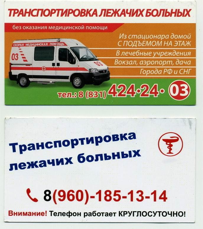 Центр медицинской косметологии красноярск алексеева 111