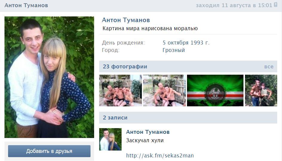 http://ic.pics.livejournal.com/hackjvc2/44553249/577042/577042_original.jpg