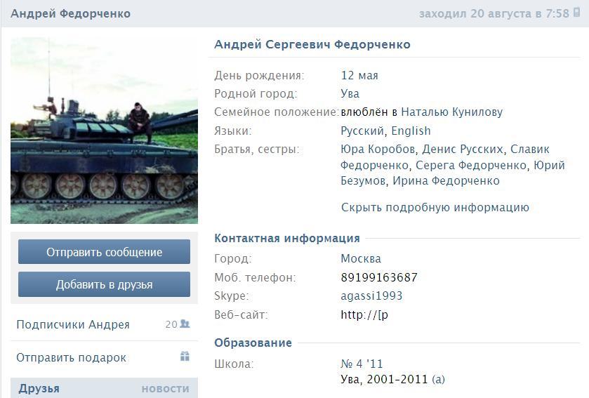 http://ic.pics.livejournal.com/hackjvc2/44553249/584552/584552_original.jpg