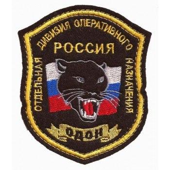 Порошенко и Путин согласовали повестку дня и формат встречи во время миланского саммита - Цензор.НЕТ 8737